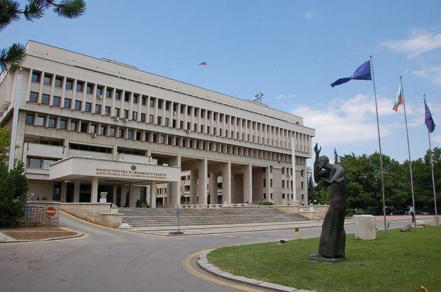 Българско външно министерство