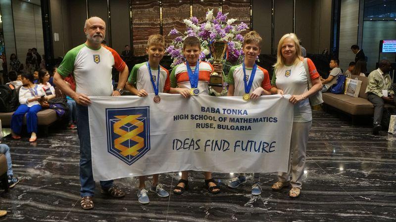 МГ Баба Тонка олимпиада по математика в Сингапур