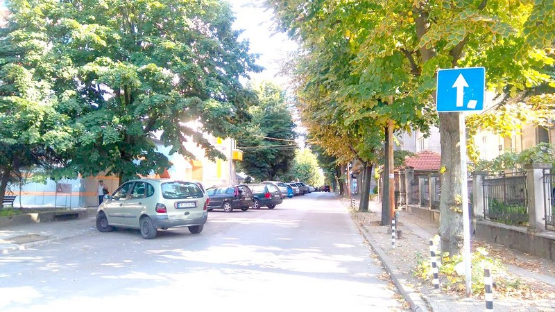 Zapochva Obnovyavane Na 4 Ulici Na Keya I Mladezhkiya Park V Ruse