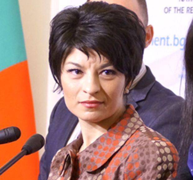 Десислава Атанасова ГЕРБ