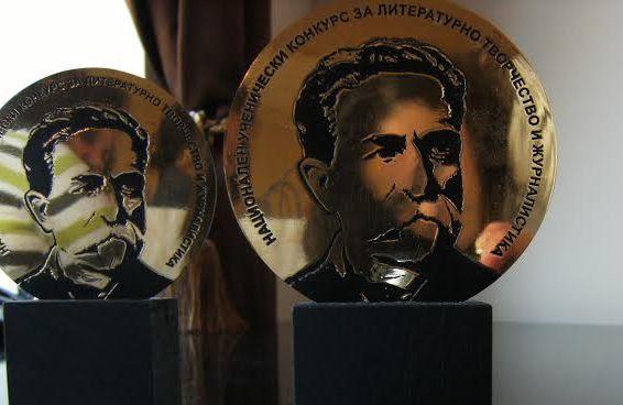 национален конкурс стоян михайловки награди