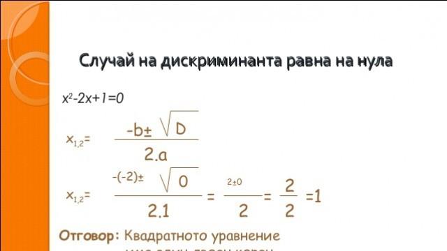 Логически рефлекси на (не)договорени анекси