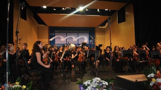 Бляскаво начало на Мартенските музикални дни с 80 русенци от цял свят