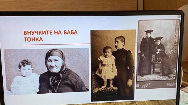 """Българчета в Брюксел с виртуална разходка в Къщата музей """"Баба Тонка"""""""