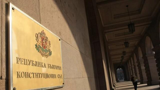 Конституционният съд ще решава казуса с двойното гражданство на Кирил Петков