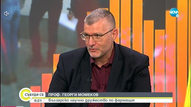 Проф. Момеков: Температура за един ден след ваксинация не е проблем сред нация, в която се подаряват силиконови протези на ученички