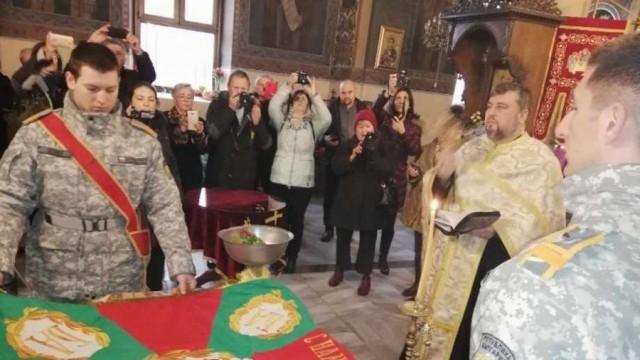 """Осветиха бойното знаме на ВВВУ """"Георги Бенковски"""", ушито преди 18 години"""
