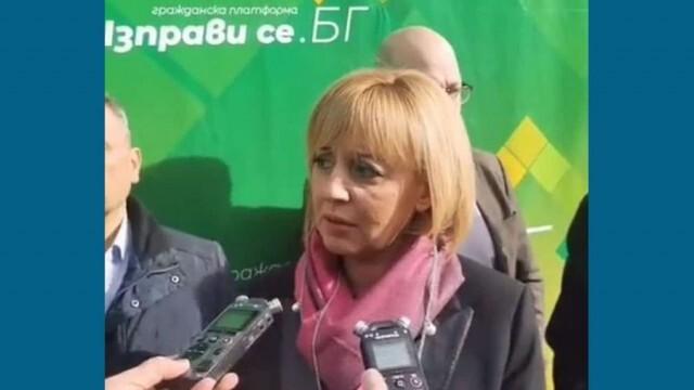 """Мая Манолова откри офиса на Изправи се.БГ"""" в Плевен"""