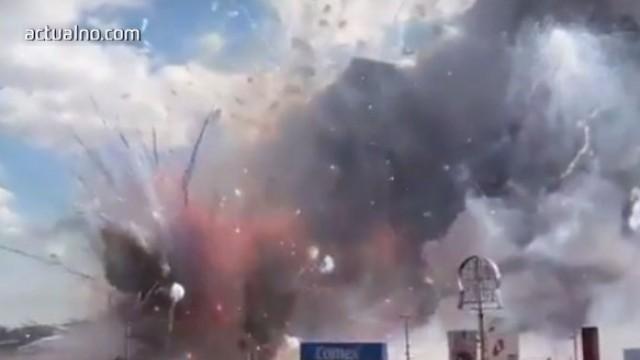 Мощен взрив в Мексико, фойерверки убиха десетки (ВИДЕО)