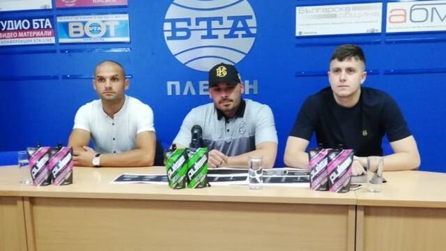 Започват квалификационните турнири по минифутбол от Проект 2021 на БАМФ в Плевенско и Ловешко
