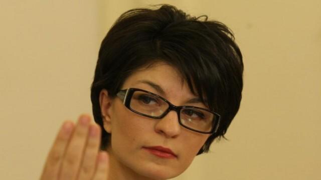 Десислава Атанасова става депутат от Русе
