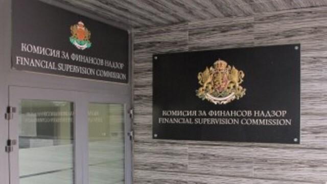 Комисията за финансов надзор проверява новоизбран депутат
