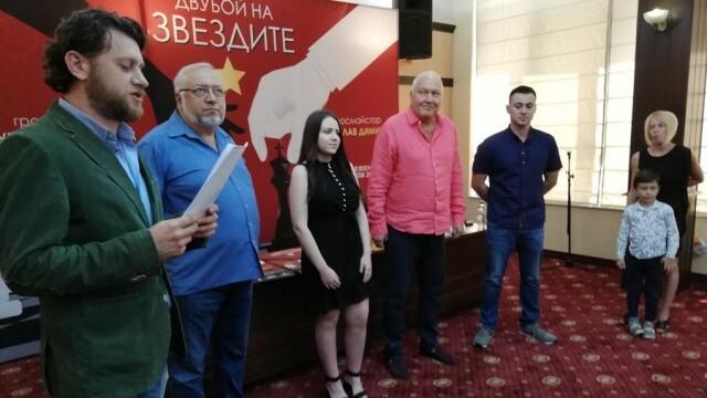 """Плевен е домакин на гросмайсторския турнир """"Двубой на звездите"""""""