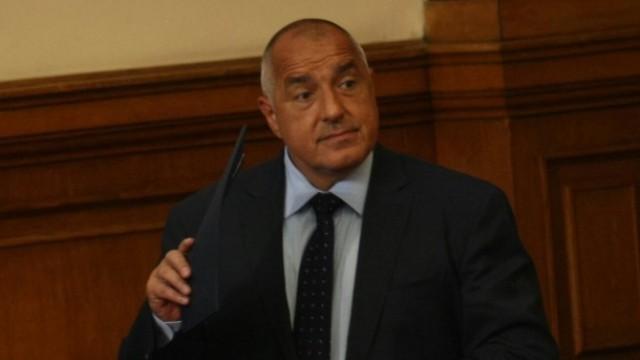 Бойко Борисов подаде оставката на второто си правителство