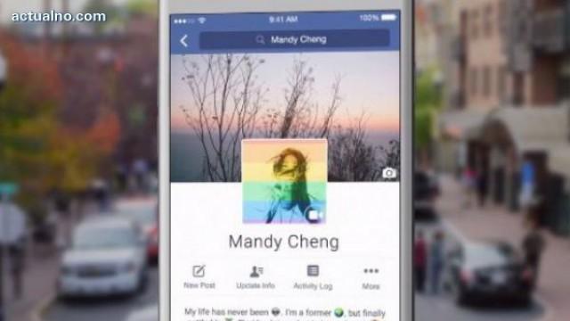 Facebook със сериозни промени по личните ни профили