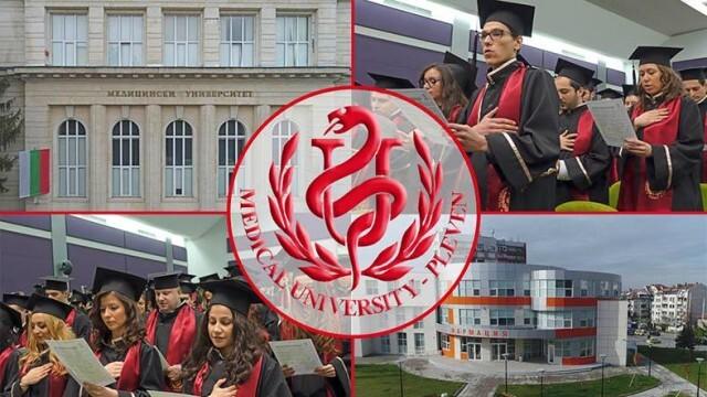 Над 700 кандидат-студенти се явяват на първия изпит по биология за медици в Плевен