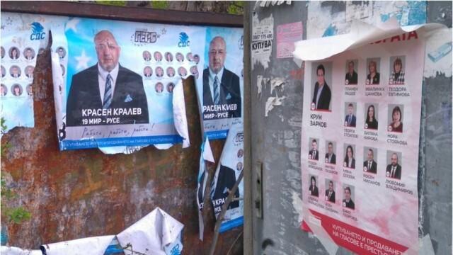 Община Русе ще прикани партиите да си свалят плакатите, служители на КООРС ще издават актове