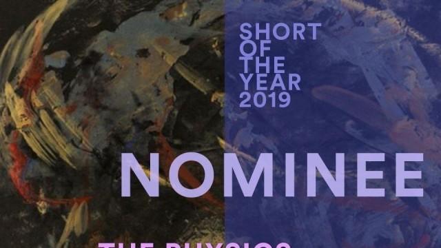 """Гордост! """"Физика на тъгата"""" с номинация за най-добър късометражен филм"""