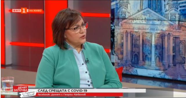 Корнелия Нинова става санитар в болница с COVID отделение
