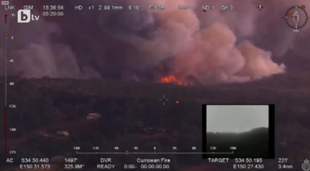 Само в БРЯГНЮЗ: Разказ от първо лице за огнения ад в Австралия!