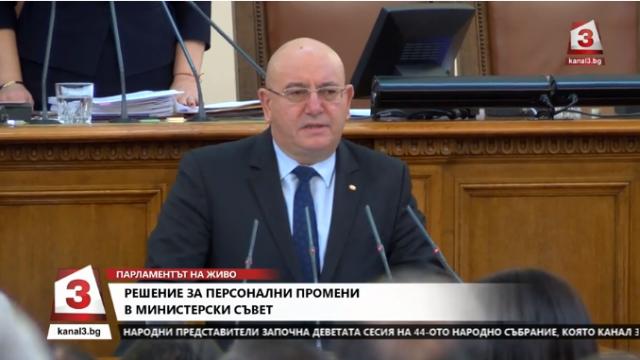 Емил Димитров вече е министър на околната среда и водите