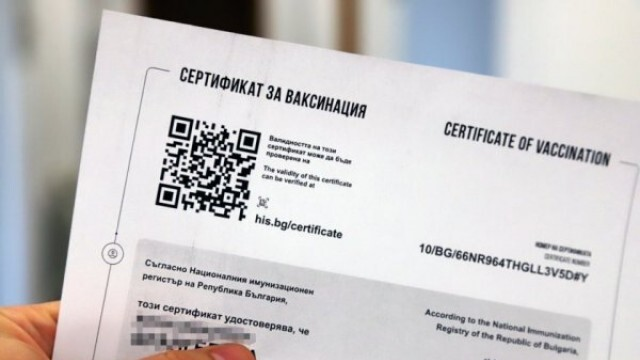Зелен сертификат при положителен антигенен тест  - от 25 октомври