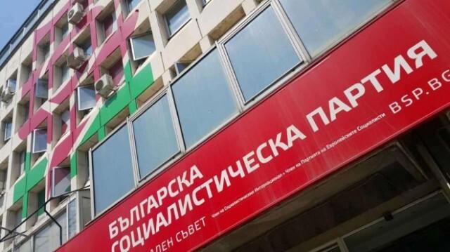 Четирима социалисти са заразени с коронавирус след Янаки Стоилов