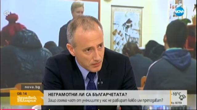 Българските ученици с влошени резултати - МОН моментално променя изпитните формати