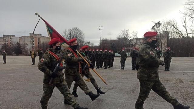 Новоназначени военнослужещи в Единния център за начална подготовка в Плевен положиха клетва