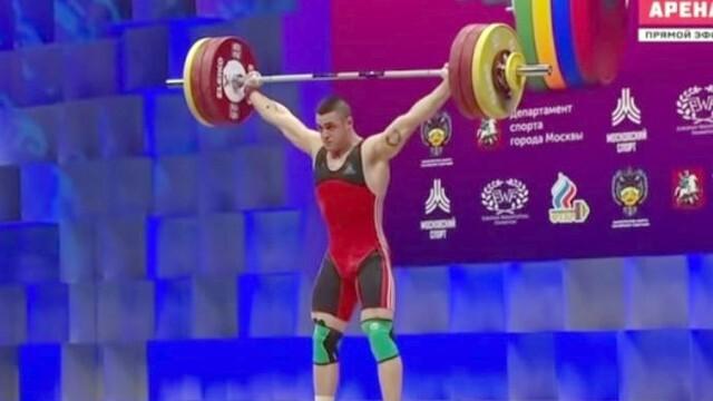 Карлос Насар от Червен бряг със сребро и злато от Европейското по вдигане на тежести в Москва