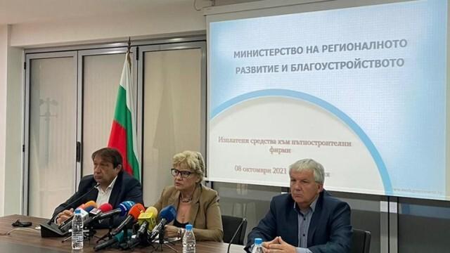 Министър Комитова: Ще говорим директно със собствениците на строителните фирми, протестите не дават решения