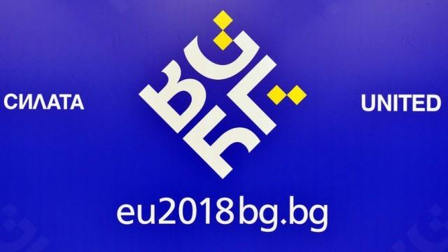 Кабинетът отпусна 104 000 лева за персонала на закритото министерство на европредседателството