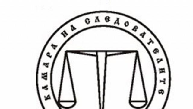 Следователите със сигнал до ЕК и ЕП за законодателните изменения и допълнението на Конституцията