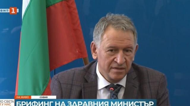 Кацаров: Разпространяват се неверни твърдения за COVID ситуацията, няма място за паника