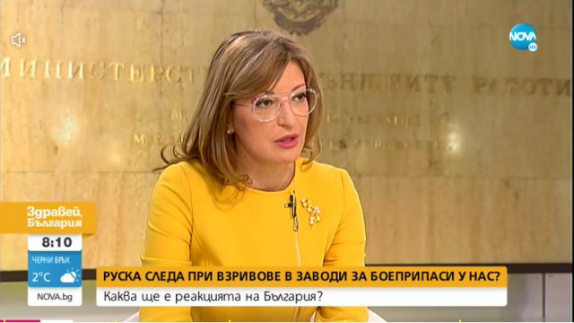 Външно покани на среща руския посланик, предстои сериозен разговор