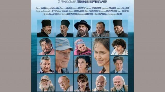 """Български филм сред 12-те в конкурсната програма на """"Любовта е лудост"""" (видео)"""