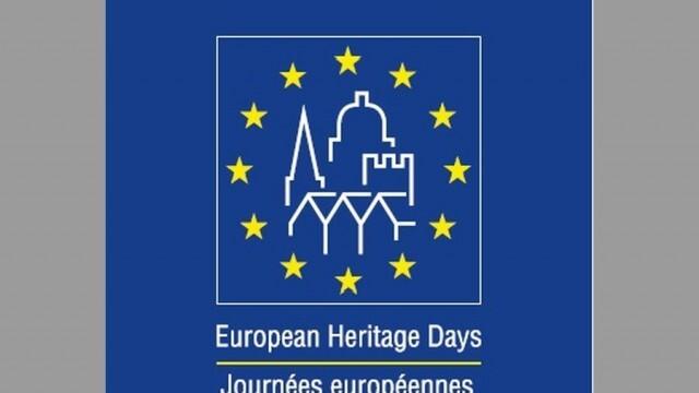 С над 300 събития България отбелязва Европейските дни на наследството през септември