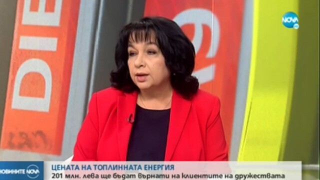 Министър Петкова: 201 милиона лева ще бъдат върнати на клиентите на топлофикационните и газоразпределителните дружества