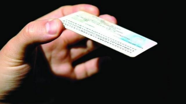 Паспортните служби работят извънредно и утре заради предстоящия вот