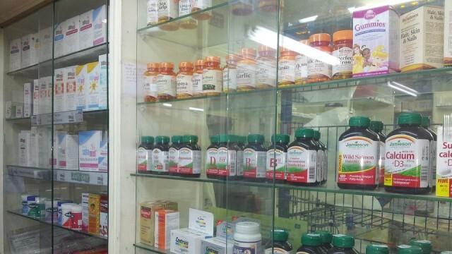 НЗОК към аптеките: От 1 юни няма да се заплащат хартиени рецепти