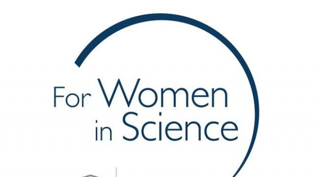 """Още 6 дни може да се кандидатства в конкурса """"За жените в науката"""""""