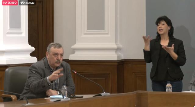 Проф. Кантарджиев: Имаме и български вариант на коронавируса, но всички варианти нямат нужда от нови ваксини