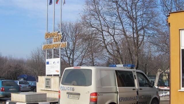 Съдът върна лиценза на Дунарит