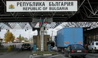 Интензивен е трафикът по границата с Турция, Румъния и Сърбия, съобщават от ГД