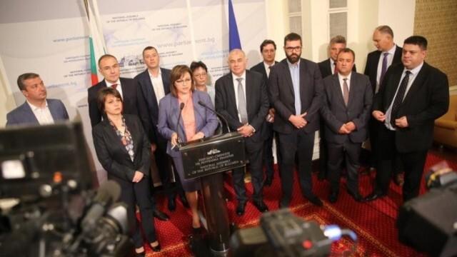 Нинова: Постигнахме съгласие с ИТН по 15 конкретни теми, държим на писмено споразумение