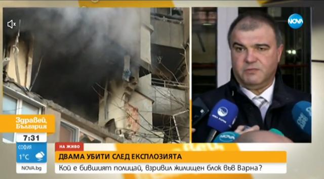 Самоличността на жертвите от взрива във Варна все още не е установена