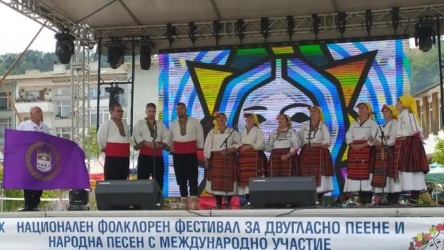 Самодейци от Ловешко се представиха достойно на фолклорен фестивал в Неделино