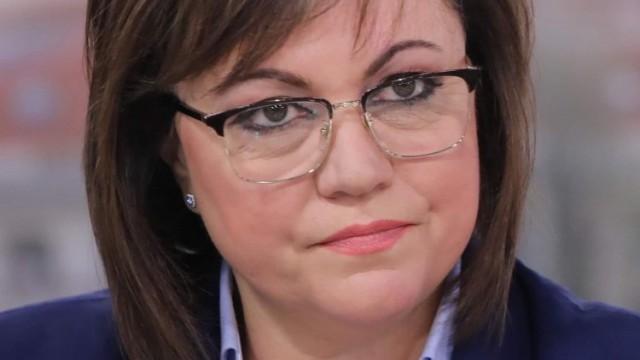 Корнелия Нинова призова работещите да се портивопоставят на решението за болничните