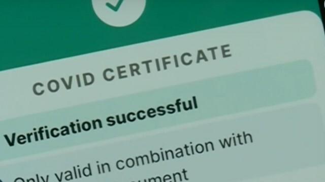Комисията за защита от дискриминация:  Заповедта за COVID сертификата трябва да се прецизира