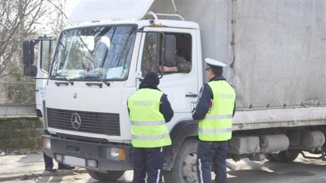 Започнаха засилени проверки на камиони и автобуси